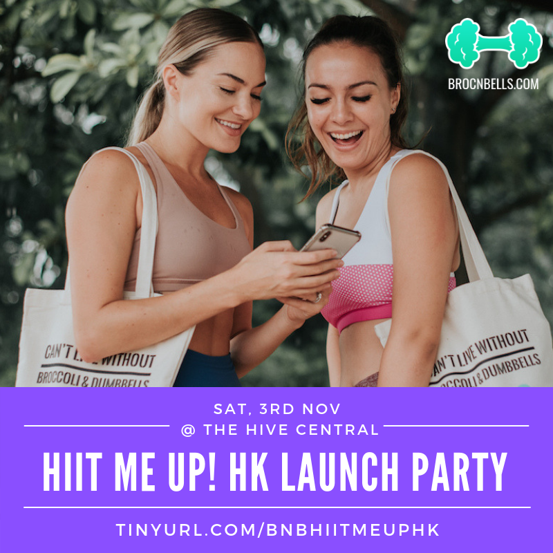 hiit me up hk